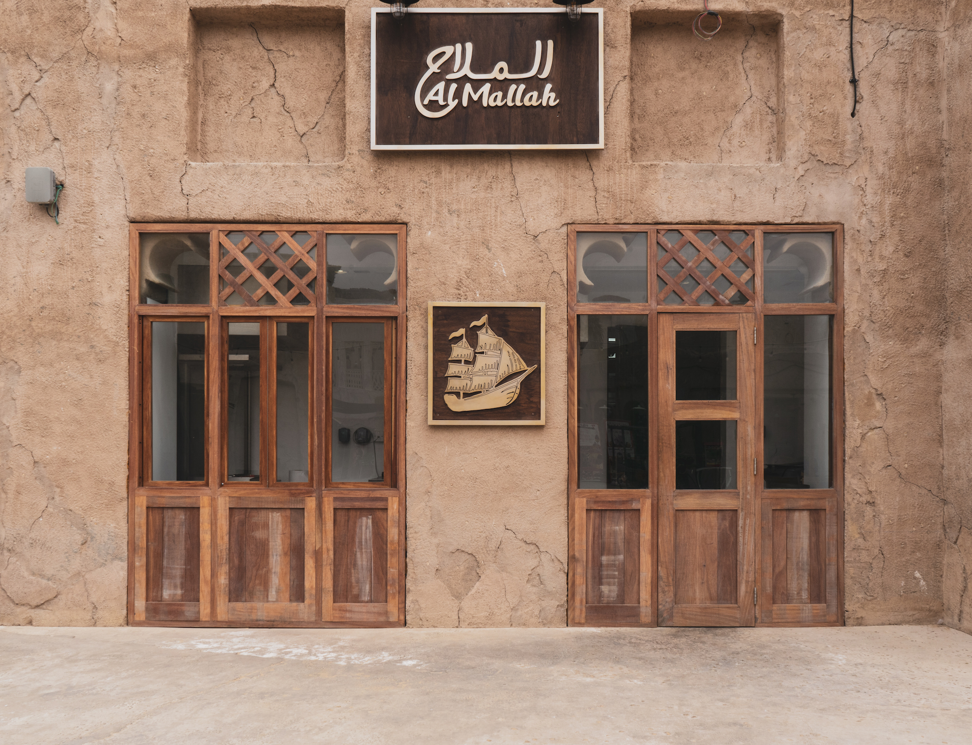 Unit Thirty6 Al Mallah